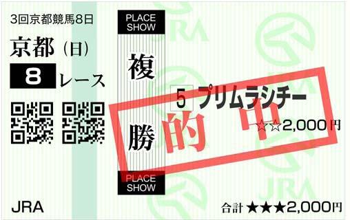 f0053218_14105232.jpg