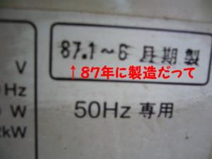 f0005727_16242670.jpg