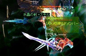 a0052536_12331186.jpg