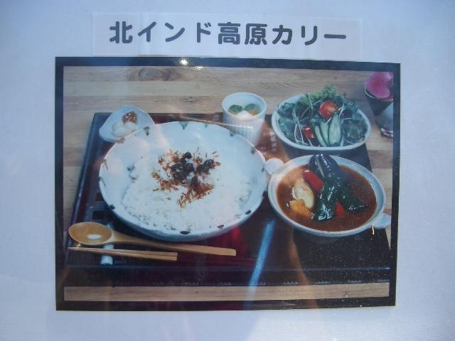 軽井沢 カフェ&ドッグラン_f0098338_17505343.jpg