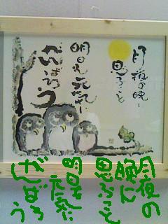 f0128146_1043347.jpg