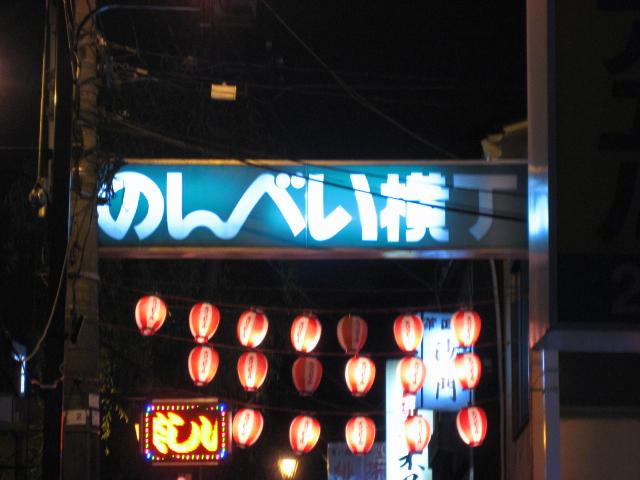 渋谷で呑み続ける・・・_b0097747_13275660.jpg