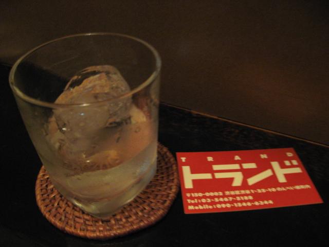 渋谷で呑み続ける・・・_b0097747_1328102.jpg