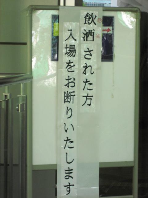 NHKの言い分。_b0097747_13303612.jpg