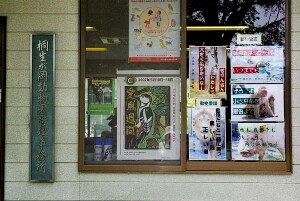 エンリッチメント大賞 2007  _b0024758_1315062.jpg