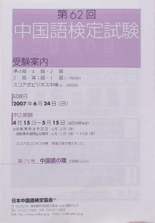 c0076764_10461622.jpg