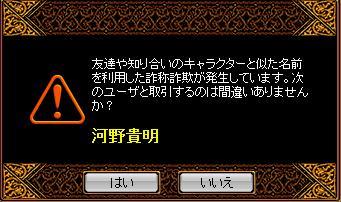 c0112664_16453233.jpg