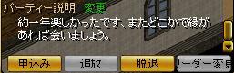 c0112664_17123114.jpg