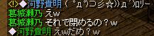 c0112664_1741488.jpg
