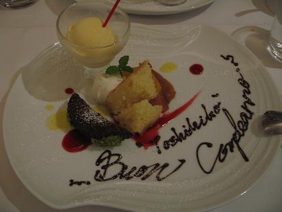 レストラン「Classico」_e0045565_1113988.jpg