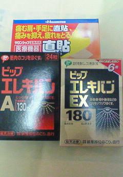 f0102769_10533072.jpg