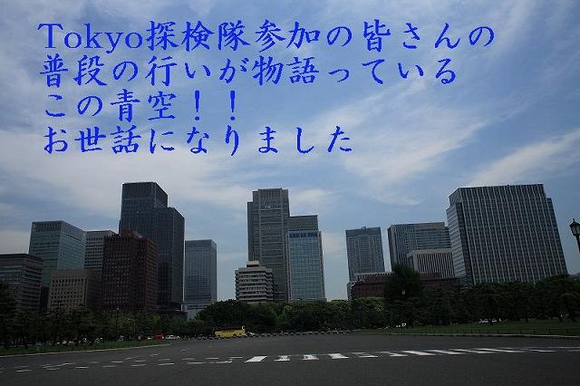 b0097892_1452512.jpg