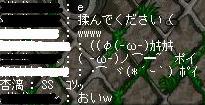 e0084700_1654178.jpg