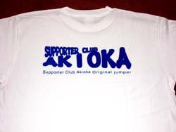 オリジナルTシャツ_b0083801_1332210.jpg