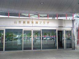 5/13 山形拡大幹事会_d0011701_9291668.jpg