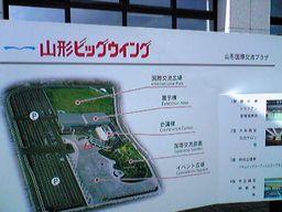 5/13 山形拡大幹事会_d0011701_929853.jpg