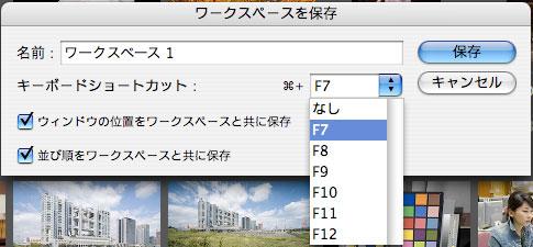 Bridgeのインターフェース_f0077521_6532794.jpg