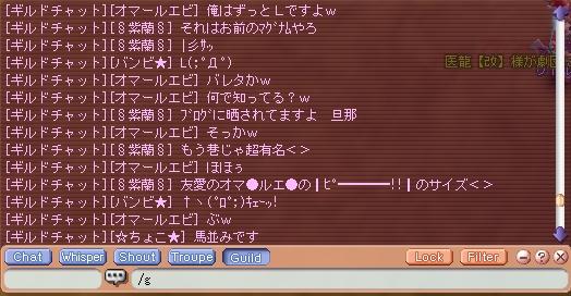 f0122524_21123381.jpg