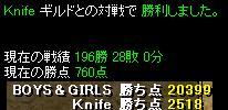 d0119828_1059021.jpg
