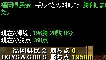 d0119828_10591255.jpg