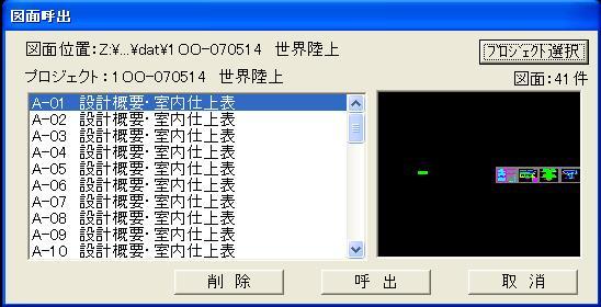 d0044334_15591286.jpg