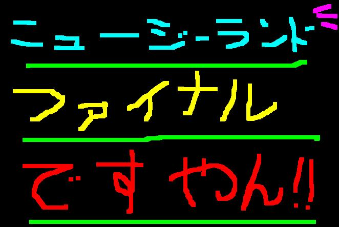 f0056935_2225726.jpg