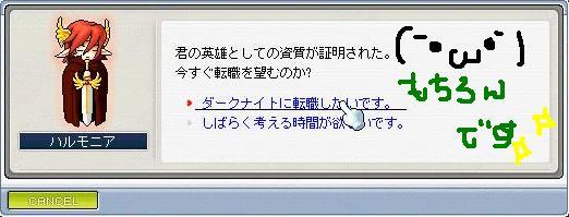 c0079038_4233140.jpg