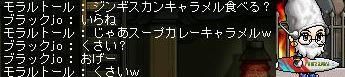 c0079038_7401038.jpg