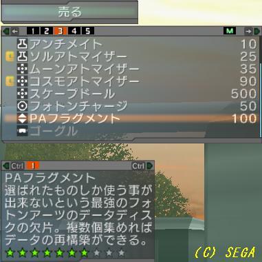 b0064444_132739.jpg