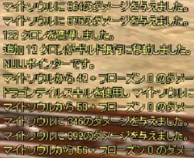 b0018548_1817140.jpg
