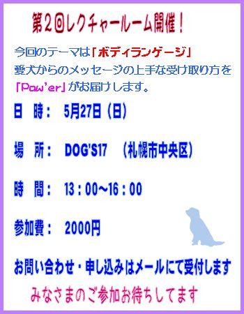 f0025355_16302131.jpg