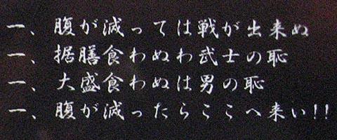f0056567_18512643.jpg