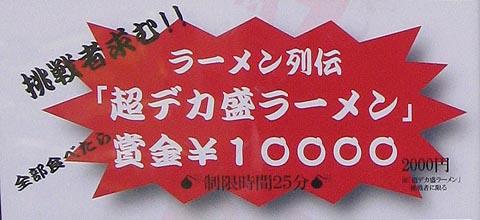 f0056567_19435421.jpg