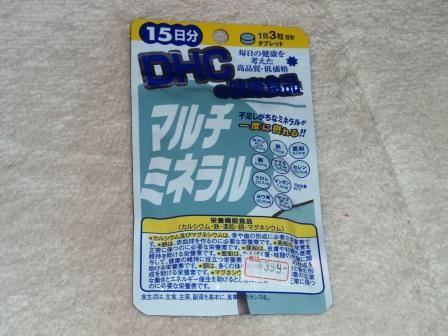 d0091069_23492532.jpg