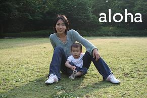 GW後半:ママのための休日_b0058872_2329509.jpg