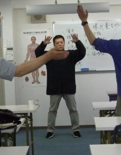 仙人長寿功 _f0138875_1629622.jpg
