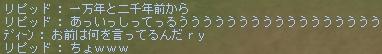f0101894_20221265.jpg