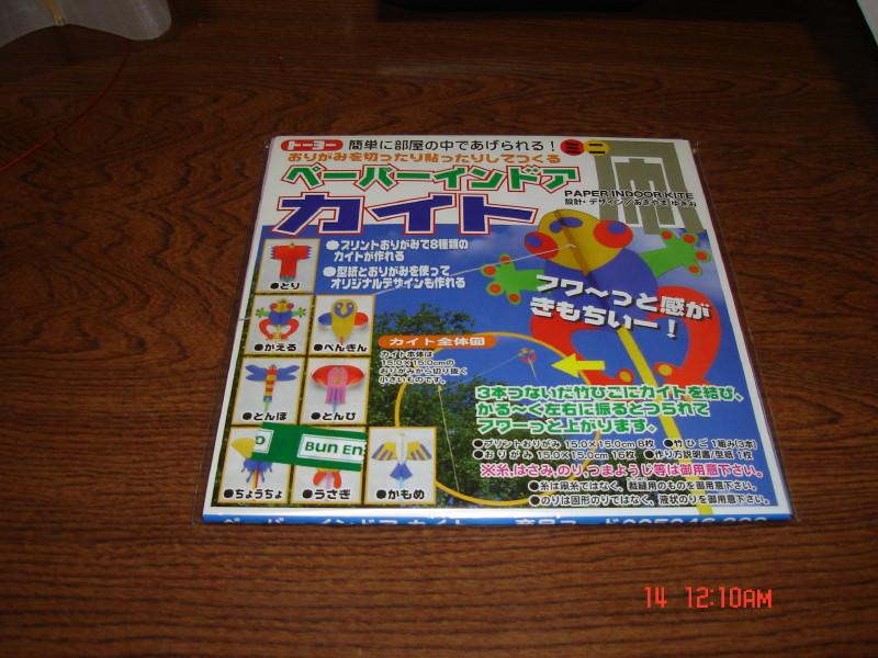 f0084796_0281212.jpg
