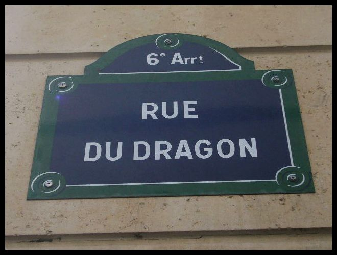 ■ドラゴン通り Rue du Dragon_a0014299_6413379.jpg