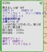 b0062209_1510454.jpg