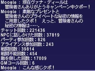 e0010512_2030745.jpg
