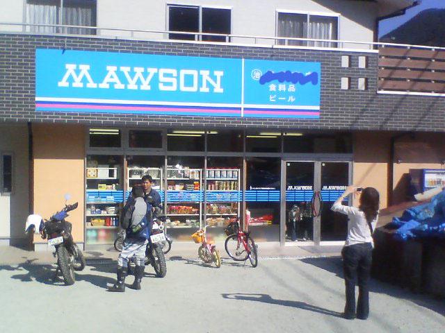 MAWSON_b0018217_16513483.jpg