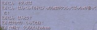 d0084319_13551014.jpg