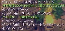 d0084319_1356303.jpg