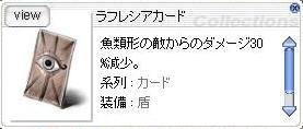 a0058124_1349319.jpg