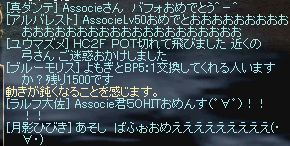 c0123725_1017551.jpg