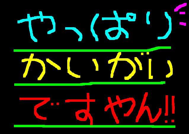 f0056935_19434575.jpg