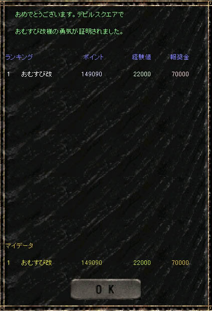 f0044936_20173536.jpg