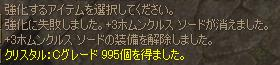 c0016640_145014100.jpg