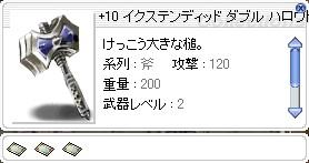 f0031841_2021481.jpg